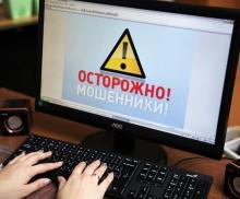 Липецких строителей одолевают мошенники, предлагающие «порешать проблемы» с региональной СРО
