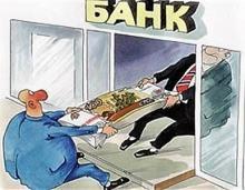 Может ли СРО сменить хороший банк на ещё более хороший?