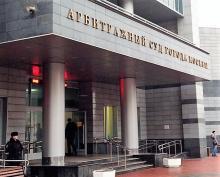 НОСТРОЙ судится с СРО «МСА «Единство» из-за миллиардного компфонда
