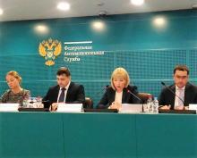 Наталья Антипина приняла участие в первом заседании экспертного совета по развитию конкуренции в строительстве