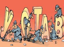 Новый Устав НОСТРОЙ – инвестиции оставить, демократию подкорректировать! Часть первая
