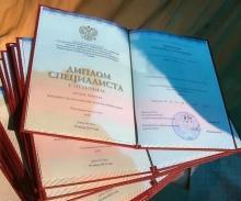 От членов СРО нельзя требовать документов об образовании их специалистов