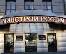 Реализацию приоритетных проектов Минстроя России обсудят на заседании президиума Общественного совета