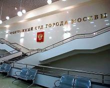 СРО «МСГ» вместе с Ростехнадзором продолжит формирование судебной практики для корректировки сырых законов