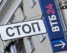 Список уполномоченных банков уменьшится до 12-ти кредитных организаций?!