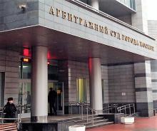 Суд обязал АС «Стройновация» перечислить остаток компфонда. Какова судьба уже полученных 20 миллионов рублей?