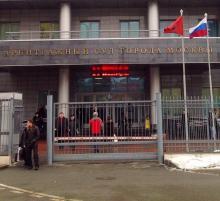 Суд обязал экс-СРО НП «ДСТ «ЦССР» перечислить в НОСТРОЙ почти 2 миллиарда рублей. Но денег строители не дождутся…