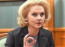Татьяна Голикова предложила сократить долю мигрантов в строительстве