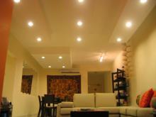Свет в подвесном потолке